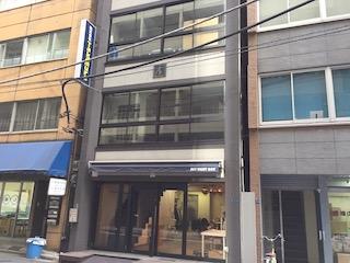 東京支店外観写真