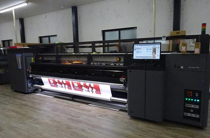 デジタルプリント工場写真9
