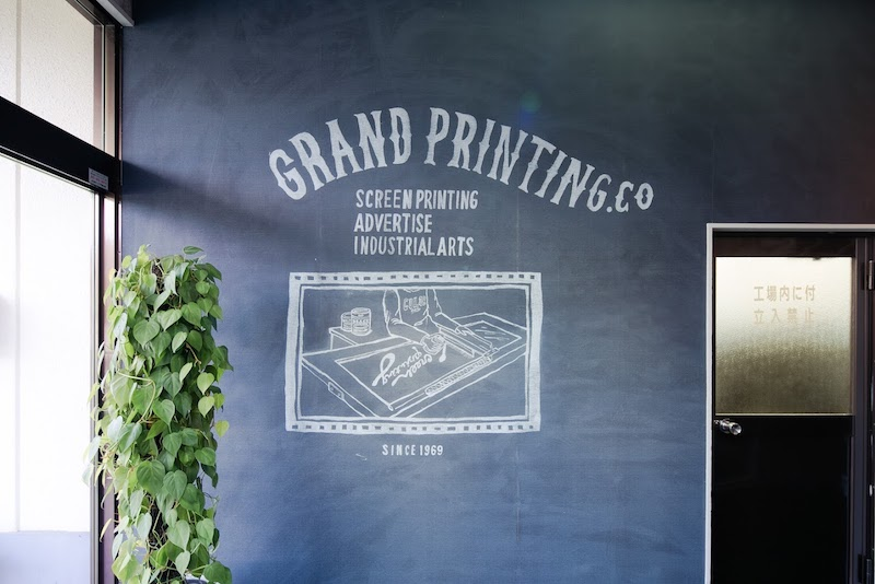GRAND PRINTING.CO