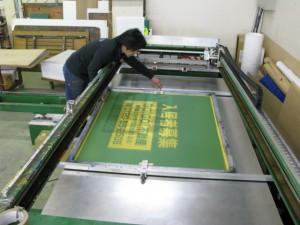 印刷台にセット