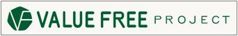 グランド印刷が運営するPOPディスプレイ、店舗什器、展示会、エコディスプレイ専用サイト