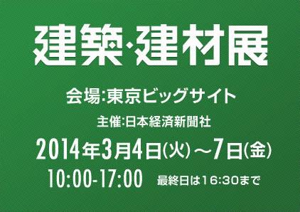 2014-01-28 0-36-39
