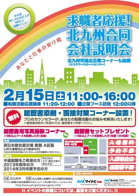 2014-01-28 23-00-59