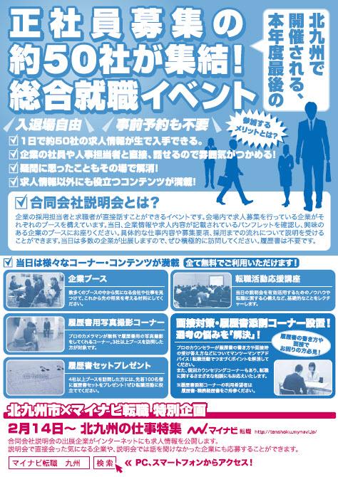 2014-01-28 23-01-50