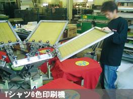 equip_machine01