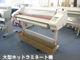 equip_machine12