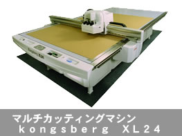 equip_machine15