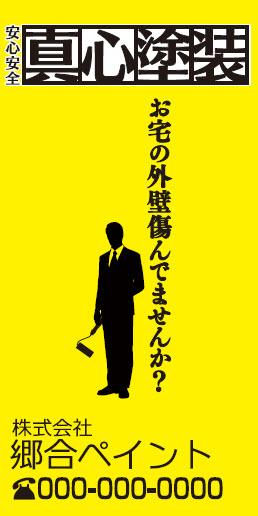 2014-03-04 0-56-29