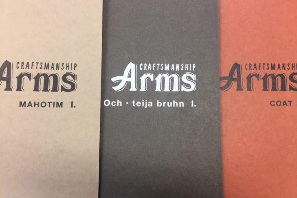 Armsサンプルブック