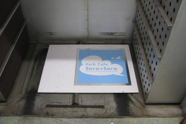 ステンレスにシルク印刷