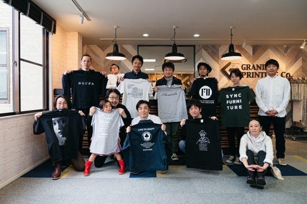 Tシャツのシルク印刷ワークショップを開催しました